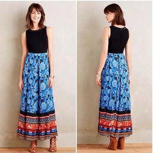 Atsu Kohima Maxi Dress Anthropologie.